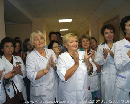 Magadan regional hospital: share experience, rejoice in the success